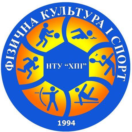 Фізична культура і спорт (Бакалавр)