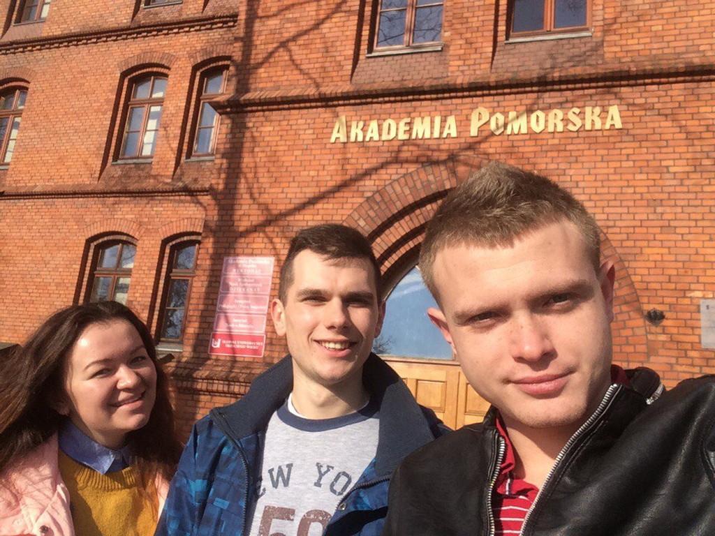 Інженерна екологія та техніка захисту навколишнього середовища Бакалавр Харків