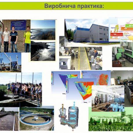 133-obladnannia-kharchovykh-pererobnykh-ta-khimichnykh-vyrobnytstv (3) –