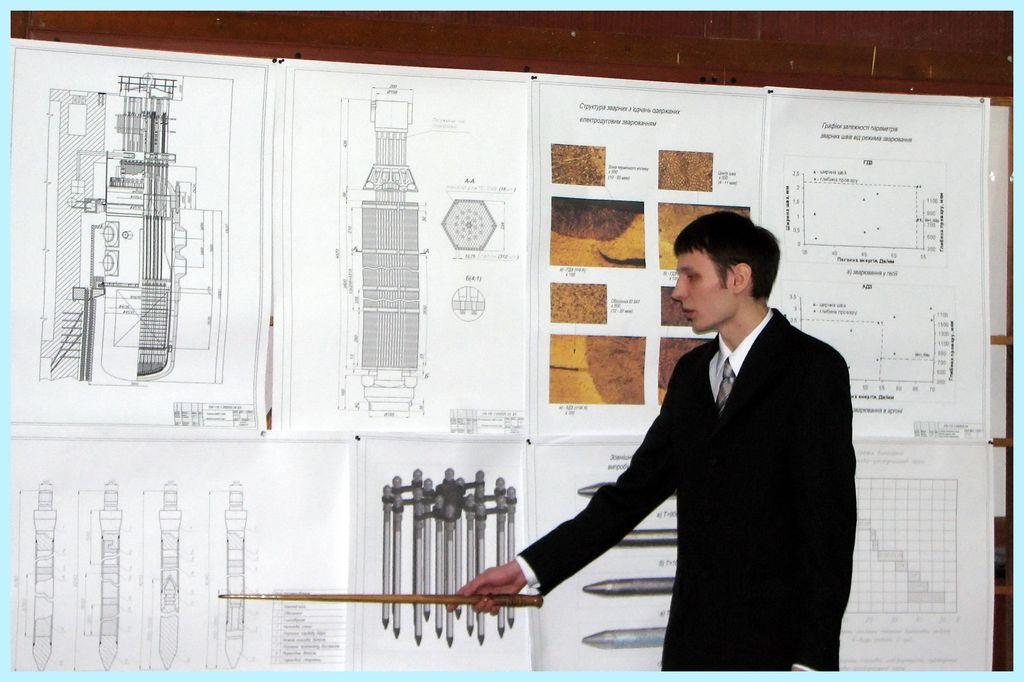 Енергогенеруючі технології та установки (Бакалавр)
