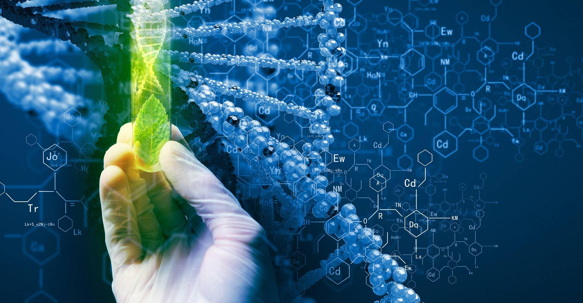 Фармацевтична біотехнологія Бакалавр ХПІ