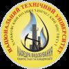 Видобування нафти і газу (Бакалавр)