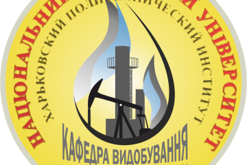 Видобування нафти і газу
