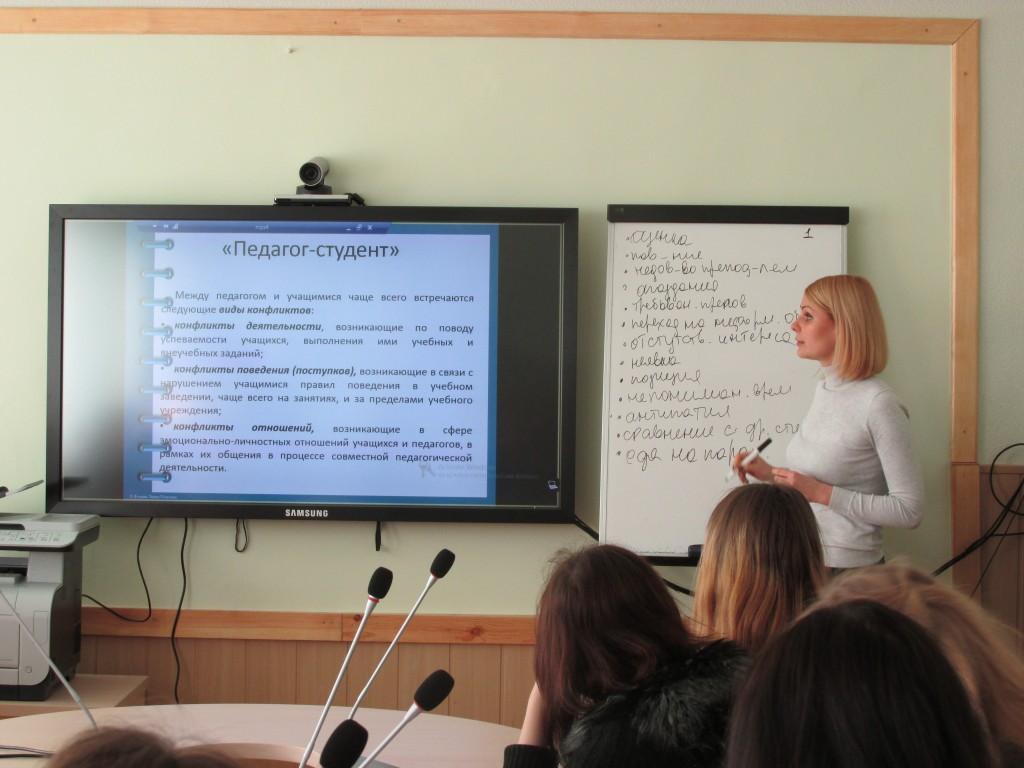 Психологія Бакалавр ХПІ Харків