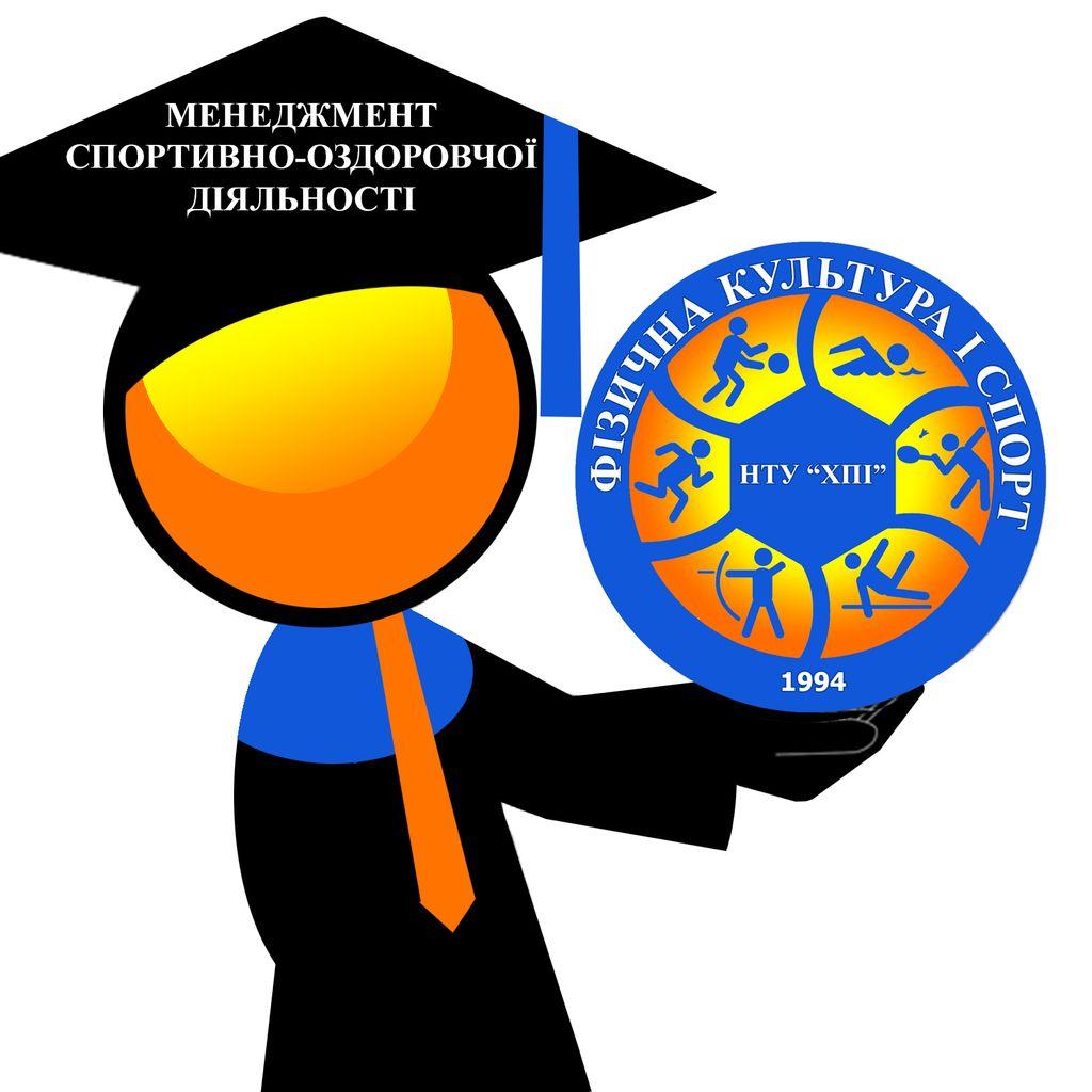 Освітньо-професійна програма другого (магістерського) рівня вищої освіти.
