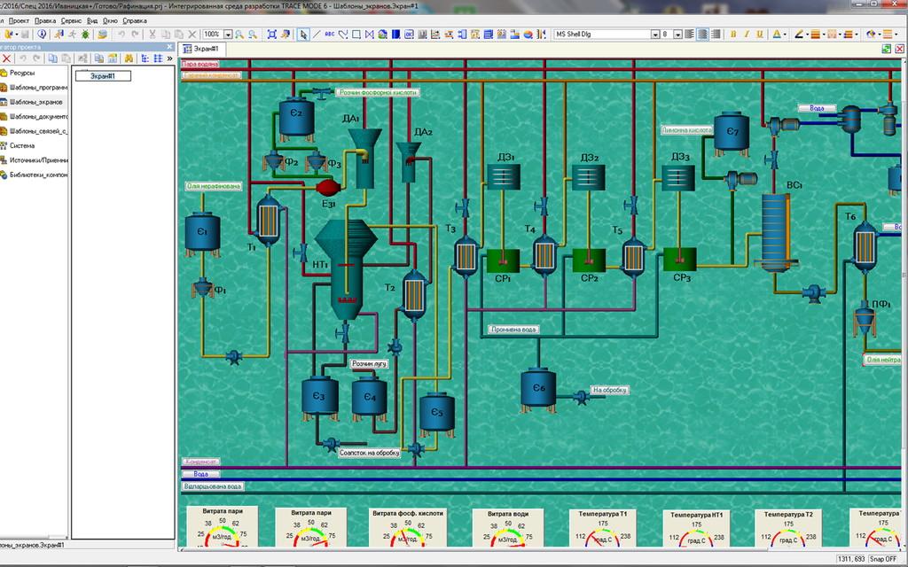 Комп'ютерно-інтегровані виробництва та прикладне програмування (Магістр)