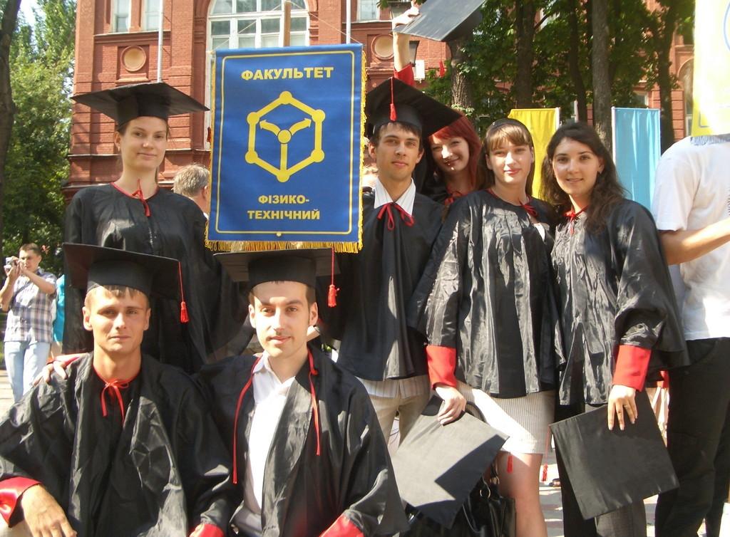 Прикладна фізика та наноматеріали для електроніки, енергетики і медицини Бакалавр ХПІ Харків