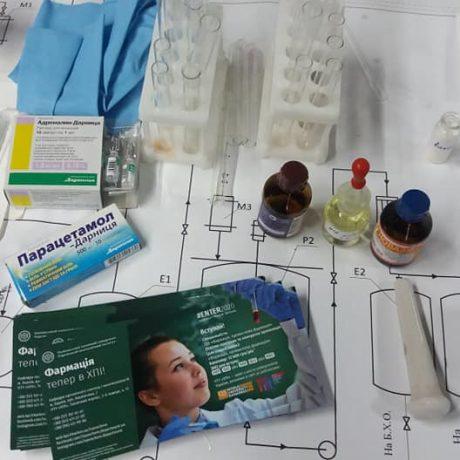 farmatsiia-promyslova-farmatsiia-7