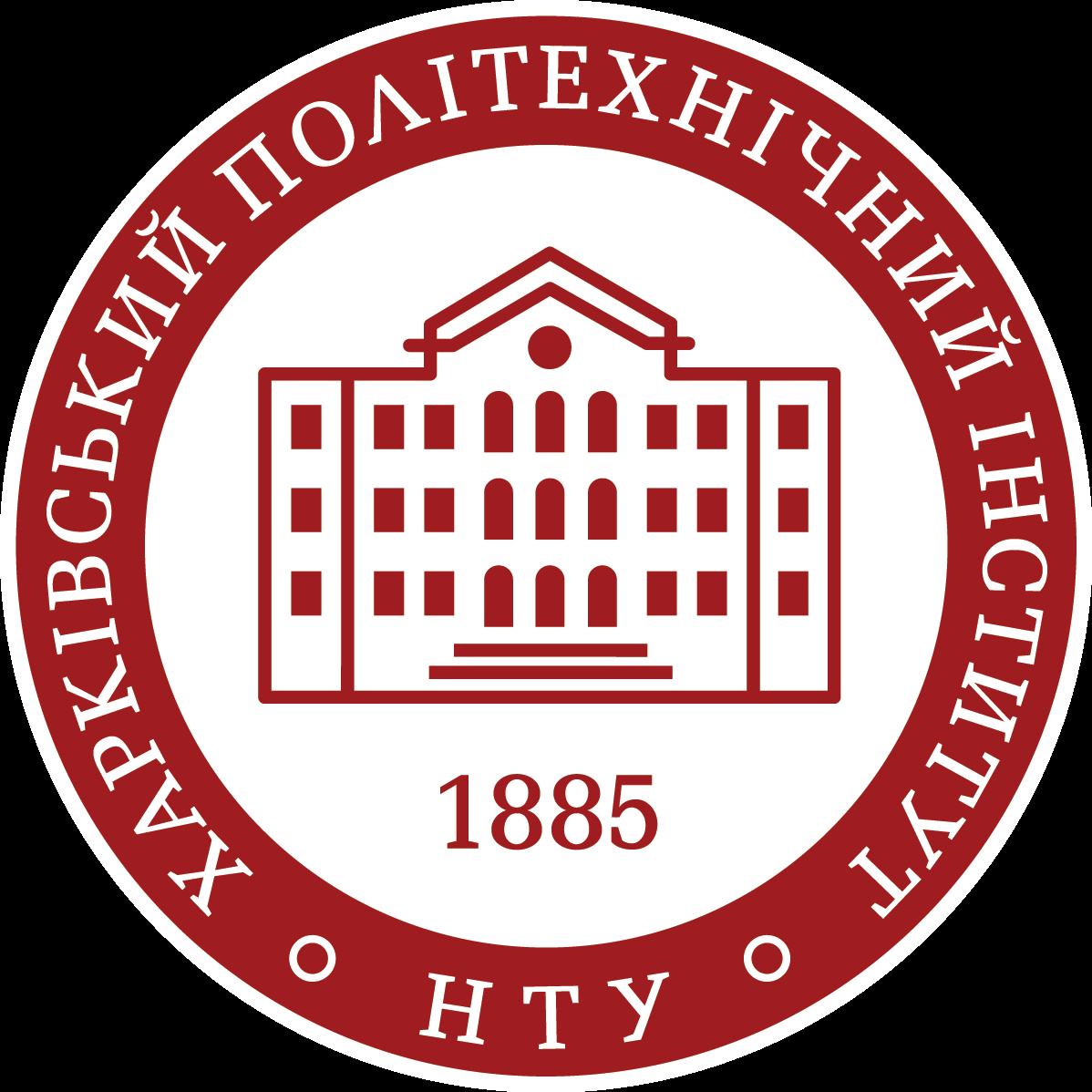 """Дистанційні лабораторні роботи зНТУ """"ХПІ"""""""
