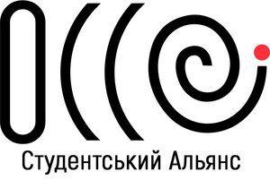"""Орган студентського самоврядування ОСС Студентський альянс НТУ """"ХПІ"""""""