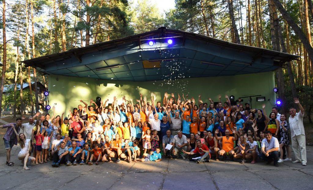 Святкування 65 річчя - відпочинок табір НТУ ХПІ