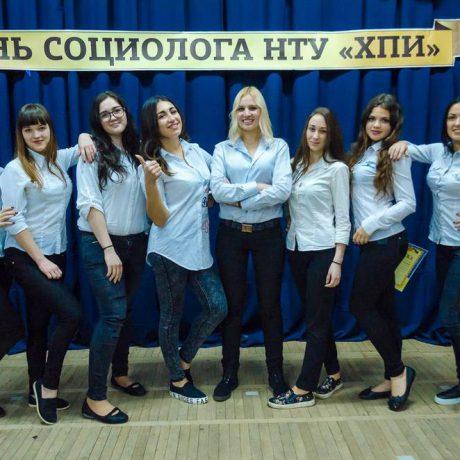 054 sotsIologIya 6-