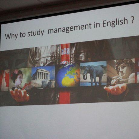 073_Management_organizaciy_i_administruvannya_Bakalavr_2