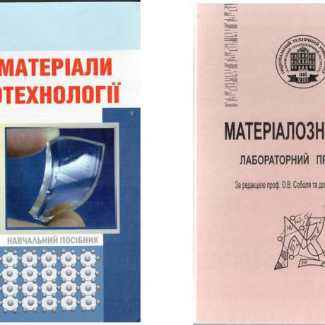 132-02-New-functional-materials-and -nanotechnology-bac1-