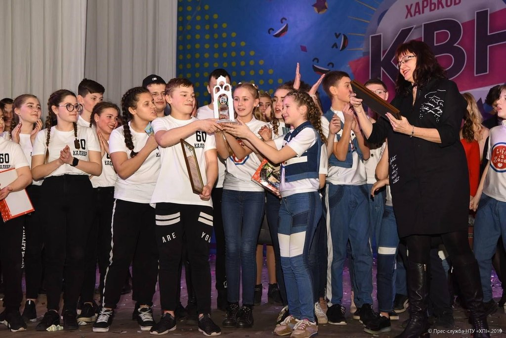Фінал Харківської міської шкільної ліги КВК